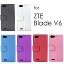 ZTE Blade V6 ケース スタンダード 手帳柄 レザーケース 全5色 カード収納