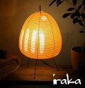 イサムノグチ AKARI あかり アカリ 1AY(抽象模様イエロー) LED電球(E26-40W相当)付属 Isamu Noguchi テーブルランプ 和紙照明【送料無料】【あす楽】