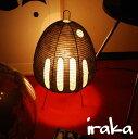 イサムノグチ AKARI あかり アカリ 1AB(抽象模様ブラック) LED電球(E26-40W形相当)付属 Isamu Noguchi テーブルランプ 和紙照...