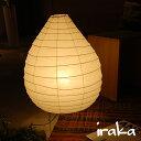 イサムノグチ AKARI あかり アカリ 22N(無地) LED電球(E26-40W相当)付属 Isamu Noguchi テーブルランプ 和紙照明【送料無料】