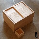 東屋(あづまや)  米櫃(米びつ) 5kg AZMAYA 松田桐箱 1合用マス付き ライスストッカー