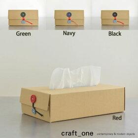 craft_oneoriginalconcretecraftButtonTissueBox�ܥ���ƥ��å���ܥå���