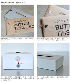 craft_oneoriginalconcretecraftButtonTissueBox�ܥ���ƥ��å���ܥå���