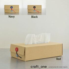 craft_oneoriginalconcretecraftButtonTissueBoxボタンティッシュボックス