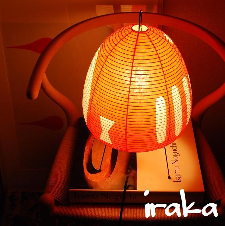 イサムノグチ AKARI あかり アカリ 1AT(抽象模様 オレンジ) LED電球(40W相当) Isamu Noguchi テーブルランプ 和紙照明【楽ギフ_包装】【送料無料】【あす楽】