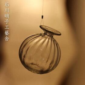 石川昌浩吹きガラスモール吊花生石川硝子工藝舎