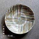 小鹿田焼(おんたやき) 坂本工窯の器 三彩櫛目 7寸皿(直径約22cm)坂本創