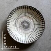 小鹿田焼(おんたやき) 坂本工窯の器 刷毛目模様 7寸皿(直径約22cm)坂本工