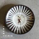 小鹿田焼(おんたやき) 坂本工窯 坂本創の器 スリップ 7寸皿(直径約21cm)