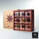 【送料無料】宙-sola- ソラ sola cube 標本箱木箱セット(9個入り)