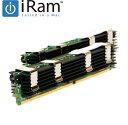 MacPro2008年モデル対応8GB(4GBx2) DDR2/800MHz 240in FB-DIMM
