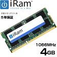 IR4GSO1066D3 1066MHz DDR3 SO-DIMM 4GB
