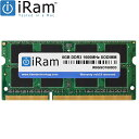 Mac対応 8GB DDR3L-1600MHz (PC3L-12800) SO-DIMM iRam Technology IR8GSO1600D3
