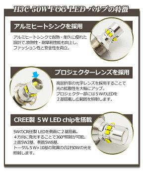H3CLED�ե����Х��12V/24V���ѥХ����/�ۥ磻��̵����������2�ĥ��å�