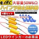 Resistor4set01