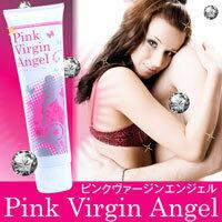 Pinkvargenengel 製藥產品乳頭變暗變暗的顏色乳頭乳頭乳頭的粉紅色粉紅色乳頭基部頂暗基頂粉紅色基地頂級護理基地頂級美白