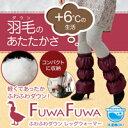 Fuwafuwaleg