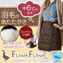 Fuwafuwaskirt