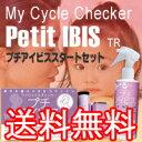 Ibis02