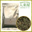 長崎産 びわの葉と種のお茶(50g×1袋) /【クール便との同梱包不可】 02P06Aug16