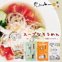 Soup_men01