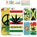 スマホケース 送料無料 iPhoneX ケース iPhone8 iPhone7 iPhone6s 全機種対応 jamaica ジャマイカ レゲエ reggae rasta ラスタ roots weed cannabis ガンジャ ストリート系 Galaxy Xperia AQUOS arrows Huawei