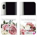 iPhone7 ケース iP...