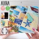 iPhoneX ケース iPhone8 iPhone7 ハワイアン ハワイ 柄 スマホケース 全機種対応 送料無料 手帳型 aloha hawaii surf beach 西海岸 海 人気 かわいい トレンド ナンバープレート サンセット 海 Galaxy Xperia AQUOS arrows Huawei