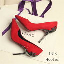 【IRIS】【IRIS】ハイヒール パンプス ピンヒール とんがりトウ 結婚式 靴 花嫁 ウエディング フォーマル OL シューズ レディース