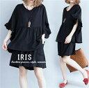 送料無料【IRIS】セット 2点セット ビッグ シンプル 無地 ゆったり 半袖 大きい 可愛い パンツ+Tシャツ 2色 夏
