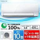 エアコン 10畳 暖房 冷房 ルームエアコン 2.8kW(ス...