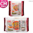 低温製法米のおいしいごはん ゆめぴりか 150g×3P 角型 450g パック米 パックごはん レト...