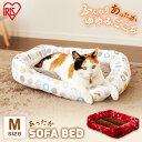 ショッピングソファーベッド ペットソファベッド角型 PSKK530 Mサイズ ホワイト レッド 犬 イヌ いぬ ドッグ 猫 ネコ ねこ キャット 赤 白 模様 寝床 かわいい アイリスオーヤマ