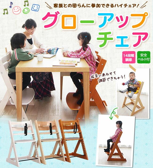 木製ベビー用ハイチェアベビーチェアキッズチェア木製ハイチェアチェア赤ちゃん椅子ナチュラルチェリーホワ