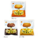 【12個セット】尾西のひだまりパン 45-P送料無料非 常食...