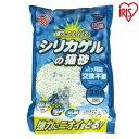 ショッピング猫砂 シリカゲルの猫砂 3.6L×8袋セット SGN-36 アイリスオーヤマ