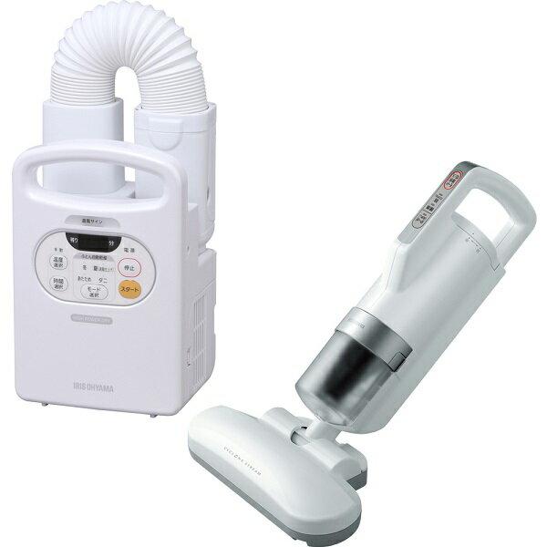 ふとん乾燥機カラリエ FK-C2 +超吸引ふとんクリーナー IC-FAC2ふとん クリーナー カラリエ 乾燥機 あす楽 新生活 新居