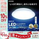 LEDシーリングライト 天井照明 電気 おしゃれ メタルサーキット シンプルタイプ 6畳 調色 CL6DL-6.0 アイリスオーヤマ あす楽 cpir iris60th