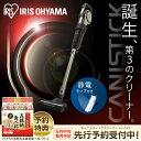 【予約販売開始中】キャニスティッククリーナー KIC-CSP5 シャンパンゴールド・オレン