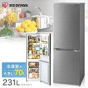 [安心延長保証対象]冷蔵庫 231L シルバー IRSN-2...