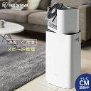 [安心延長保証対象]サーキュレーター衣類乾燥除湿機 ホワイト IJD-I50 送