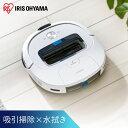 [安心延長保証対象]掃除機 掃除 ロボ ロボット ロボット掃除機 水拭き IC-
