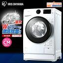 [安心延長保証対象]ドラム式洗濯機 8.0kg ホワイト H...