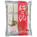 餅 お正月 モチ お餅 純にほん 国内産水稲もち米使用 シングルパック 1kg 元旦 切り餅 切りもち アイリスオーヤマ