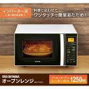 オーブンレンジ ホワイト MO-T1601 アイリスオーヤマ...