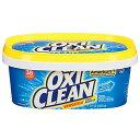 オキシクリーンEX 粉末タイプ 802g 酸素系漂白剤 服 キッチン マルチ漂白剤 衣類 布製品 台所まわり 水まわり 食器 家具用漂白剤 洗濯 オキシ漬け グラフィコ