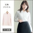 ブラウス 丸襟 I0060★長袖 カラー/ホワイト・ピンク