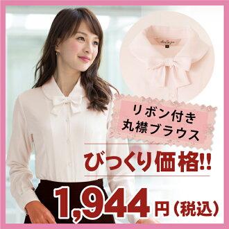 我 01170B 5 的長袖襯衣和色帶顏色︰ 粉紅色 / 圓衣領辦公室的衣服裙子辦公室統一辦公制服的企業統一工作涉及辦公室禮服襯衫