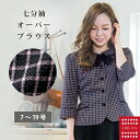オーバーブラウス ブラウス I2100 七分袖 オーバーブラウス(リボン付) カラー:黒×