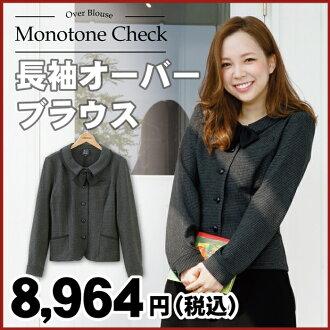 I2045-2 的長袖襯衫color: 黑灰色辦公室統一企業統一工作辦公室制服